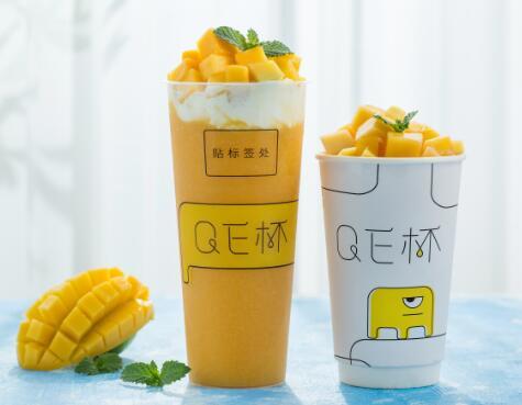 奶茶加盟选择qe杯