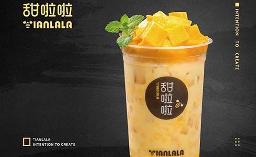 甜啦啦奶茶加盟如何   怎么样打造爆款品牌