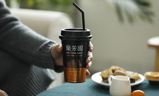 兰芳园奶茶加盟费需要多少   利润空间大不大