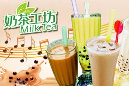 奶茶工坊2