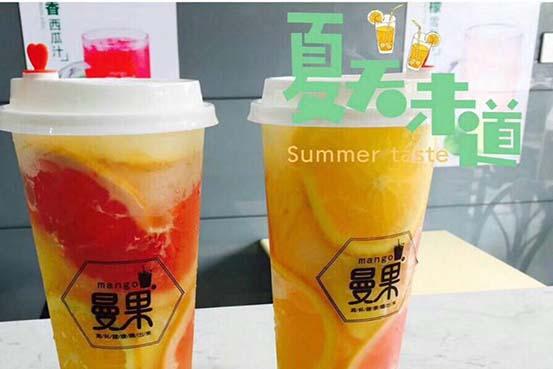 曼果奶茶2